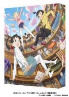 アリスと蔵六 Blu-ray Box 2 【特装限定版】