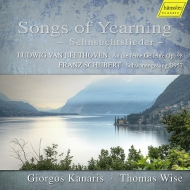 シューベルト:『白鳥の歌』、ベートーヴェン:『遥かなる恋人に寄す』 ヨルゴス・カナリス、トーマス・ワイズ
