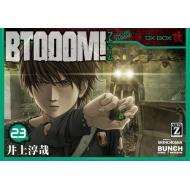 BTOOOM!! 23 バンチコミックス