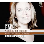 バッハ(1685-1750)/Cantata 159 199 202 : Sampson(S) Mullejans / Freiburg Baroque O A.wolf(B-br)