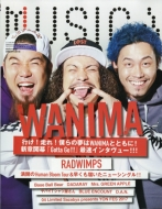 MUSICA (ムジカ)2017年 5月号