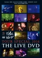 昭和レコード TOUR SPECIAL 2016