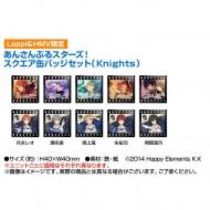 スクエア缶バッジセット 10種(Knights)/ あんさんぶるスターズ!【Loppi・HMV限定】