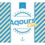 ラブライブ!サンシャイン!! Aqours CLUB CD SET 【期間限定生産】