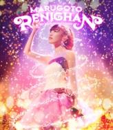 Marugoto Reni Chan Live Blu-ray