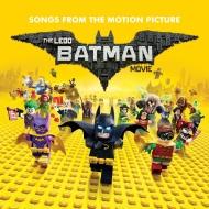 Lego Batman Movie (Colored Vinyl)