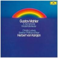 Symphony No.5, Kindertotenlieder : Herbert von Karajan / Berlin Philharmonic, Christa Ludwig(Ms)(2LP)