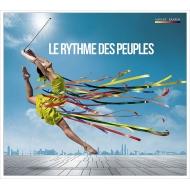 『ラ・ダンス 舞曲の祭典』 ラ・フォル・ジュルネ2017 (2CD)