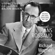 序曲、前奏曲集 ハンス・ロスバウト&南西ドイツ放送交響楽団