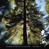 Sacred Journey Of Ku-kai Vol.5
