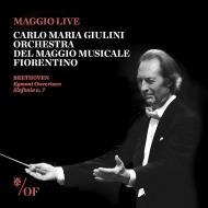 交響曲第7番、『エグモント』序曲 カルロ・マリア・ジュリーニ&フィレンツェ五月祭管弦楽団(1984年ステレオ・ライヴ)