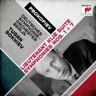 古典交響曲、キージェ中尉、交響曲第7番『青春』 トゥガン・ソヒエフ&ベルリン・ドイツ交響楽団