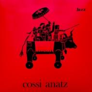 【店頭在庫を引き上げました!】1975年 フランスに残されたフレンチ・モーダル・ジャズの秘宝が遂に再発!