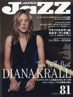 JAZZ JAPAN (ジャズジャパン)vol.81 2017年 6月号