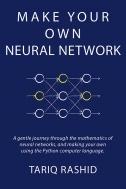 ニューラルネットワーク自作入門 数学とPythonの優しい旅