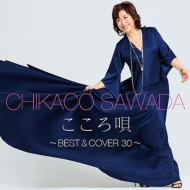 BEST & COVER 30