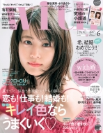with (ウィズ)2017年 6月号