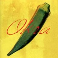 Okra 【限定盤】(UHQCD)