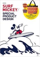 SURF MICKEY/SPECIAL PRODUCT DESIGN e-MOOK