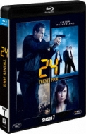 24-TWENTY FOUR-SEASON7 SEASONS ブルーレイ・ボックス
