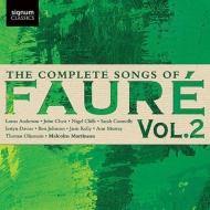 歌曲全集 第2集 トーマス・オリーマンス、ローナ・アンダーソン、マルコム・マルティノー、他
