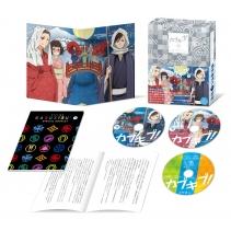 カブキブ! DVD BOX下巻