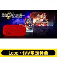 【Nintendo Switch】Fate/EXTELLA LIMITED BOX ≪Loppi・HMV限定特典:オリジナルうちわ付き≫
