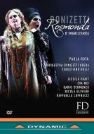 『イングランドのロズモンダ』全曲 P.ロータ演出、ロッリ&ドニゼッティ劇場、ジェシカ・プラット、エヴァ・メイ、他(2016 ステレオ)(2DVD)(日本語字幕付)
