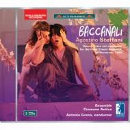 歌劇『バッカナーリ』全曲 アントニオ・グレコ&アンサンブル・クレモナ・アンティクヮ、ドニーニ、ストラーノ、他(2016 ステレオ)(2CD)
