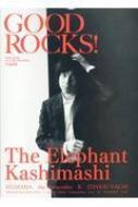 GOOD ROCKS! Vol.84