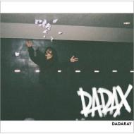 DADAX 【初回限定盤】(+DVD)