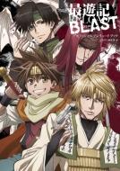 TVアニメ最遊記RELOAD BLAST オフィシャルプレリュードブック