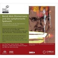 チェロ協奏曲、静止と反転、ユビュ王の晩餐のための音楽 ジャン=フィリップ・トゥパ、B.コンタルスキー&シュトゥットガルト放送響(+インタビュー、他)(3SACD)