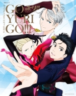 「ユーリ!!! on ICE」公式ファンブック GO YURI GO!!!