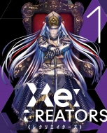 Re:CREATORS 1【完全生産限定版】