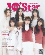 10 asia+Star 日本語版 4月27日発売号