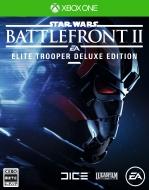 【Xbox One】Star Wars バトルフロント II : Elite Trooper Deluxe Edition