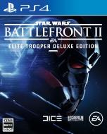 【PS4】Star Wars バトルフロント II : Elite Trooper Deluxe Edition