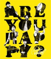 ARASHI LIVE TOUR 2016-2017 Are You Happy? 【通常盤】(2Blu-ray+DVD)