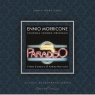 Nuovo Cinema Paradiso (Music By Ennio Morricone)(180グラム重量盤レコード)