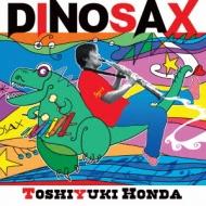Dinosax