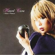 Heart Core