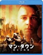 マン・ダウン 戦士の約束 ブルーレイ&DVDセット