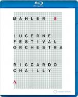 交響曲第8番『千人の交響曲』 リッカルド・シャイー&ルツェルン祝祭管弦楽団