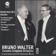 管弦楽曲集 ブルーノ・ワルター&コロンビア交響楽団(平林直哉復刻)