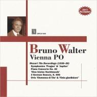 Symphonies Nos.38, 41, Piano Concerto No.20, Serenade No.13, etc : Bruno Walter(P)/ Vienna Philharmopnic (1936-1938)(2CD)