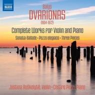 ヴァイオリンとピアノのための作品全集 ユスティナ・オウシュケリイテ、チェザーレ・ペッツィ