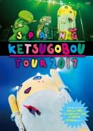 274ch.プレゼンツ「ふなっしー春のケツゴボウツアー2017」