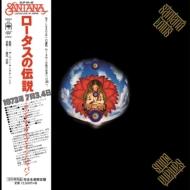 Lotus: ロータスの伝説 (3枚組/180グラム重量盤レコード)