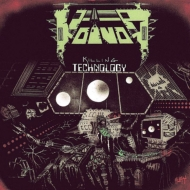 Killing Technology: Deluxe Expanded Edition
